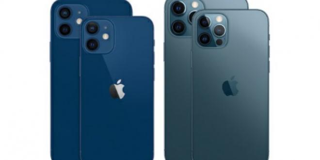 Daftar harga iPhone terbaru