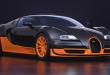 mobil sport tercepat di dunia